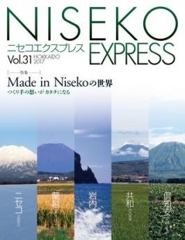 Niseko Wxpress