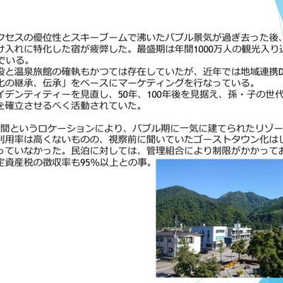 新幹線駅視察報告 05