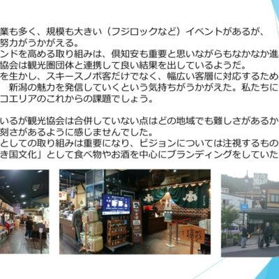 新幹線駅視察報告 07