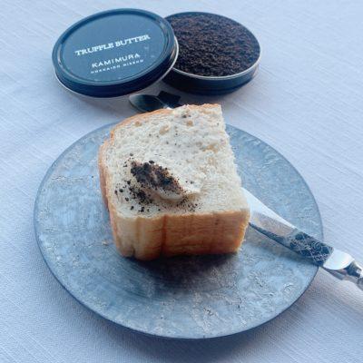 8. Kamimura Truffle Butter