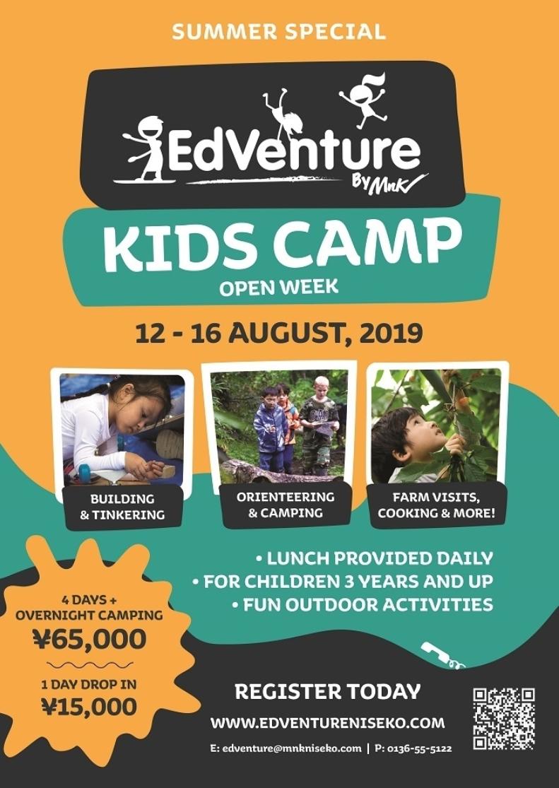 Ed Venture Summer Special 2019