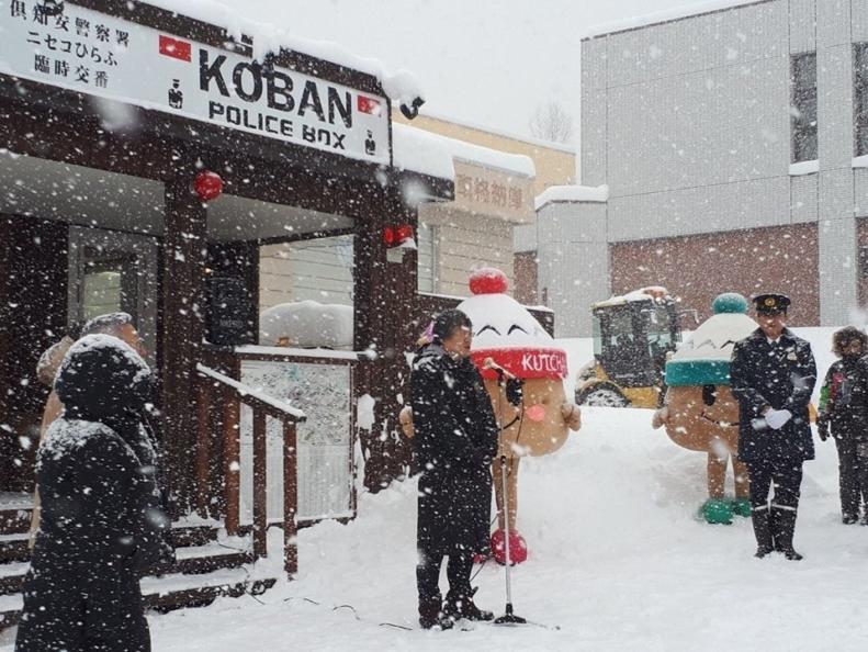 Koban1