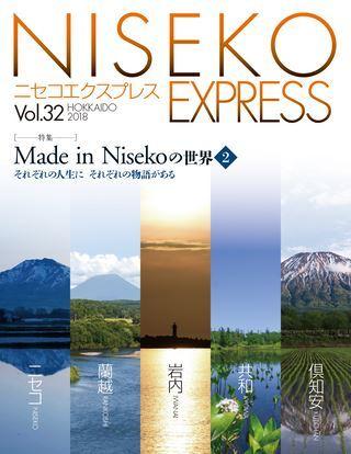 Nisekoexpres32