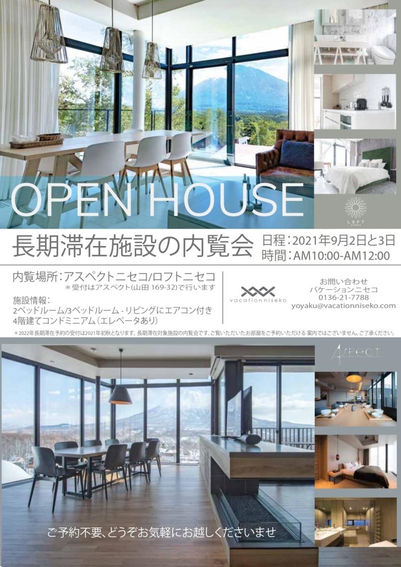 Aspect Loft Open House Web 1 Page 0001 1